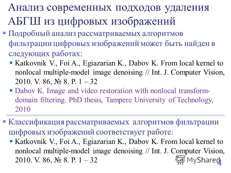 Natural Language Processing  Research Groups  Research
