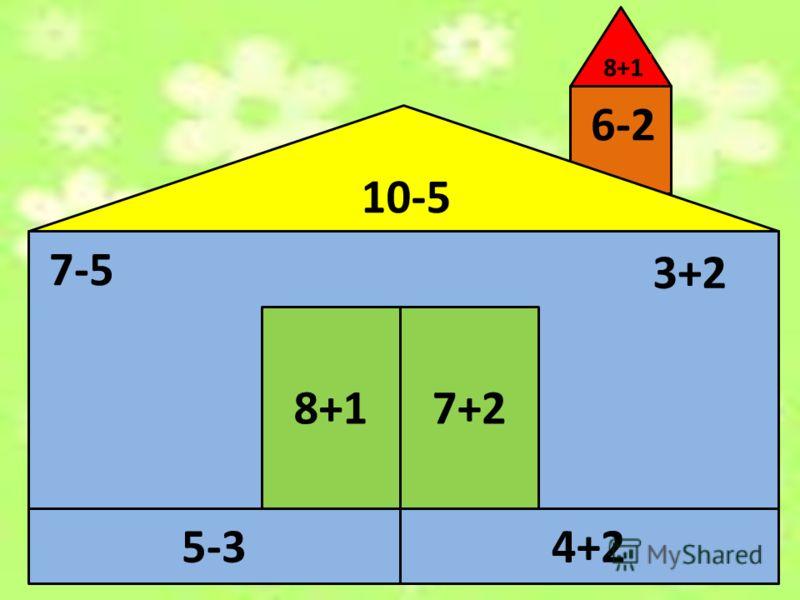 10-5 7-5 3+2 5-3 4+2 5-34+2 7+28+1 10-5 3+2 7-5 6-2 8+1