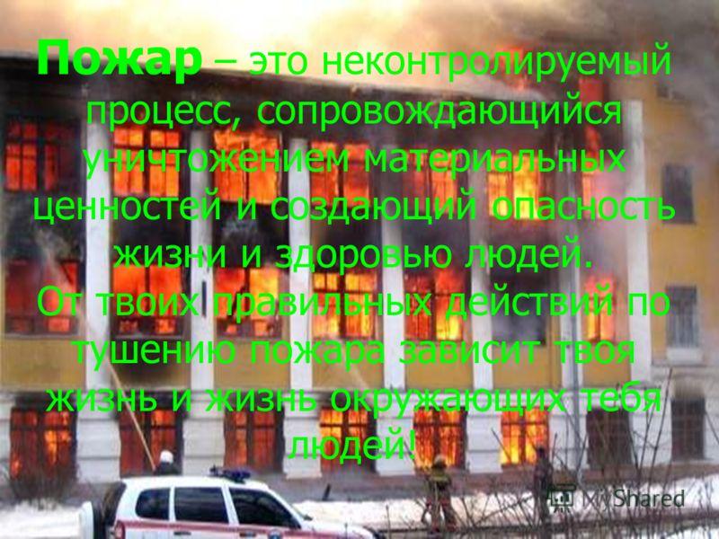 Подготовила : учитель начальных классов МОУ СОШ 78 г. Краснодара, Толочная Любовь Николаевна