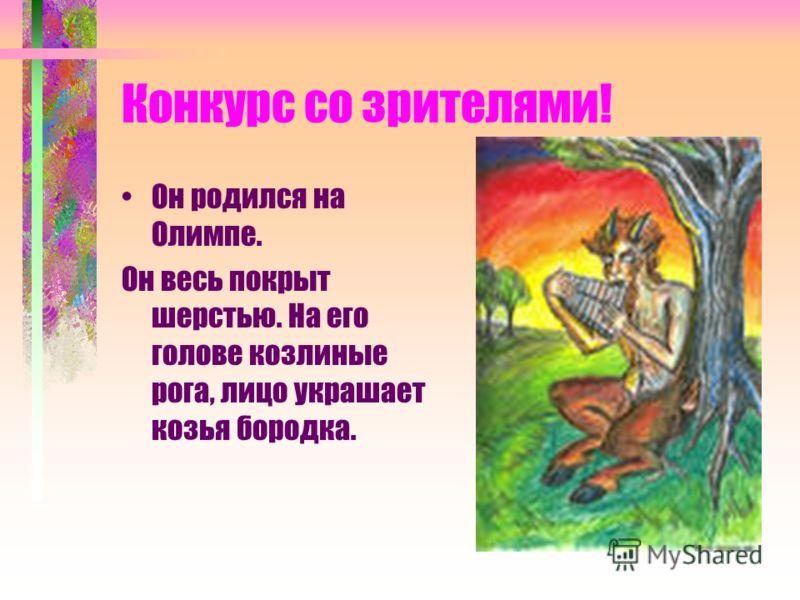 Саксе сказка о цветах читать