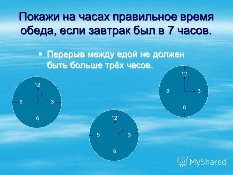 Ответ 1 2 3