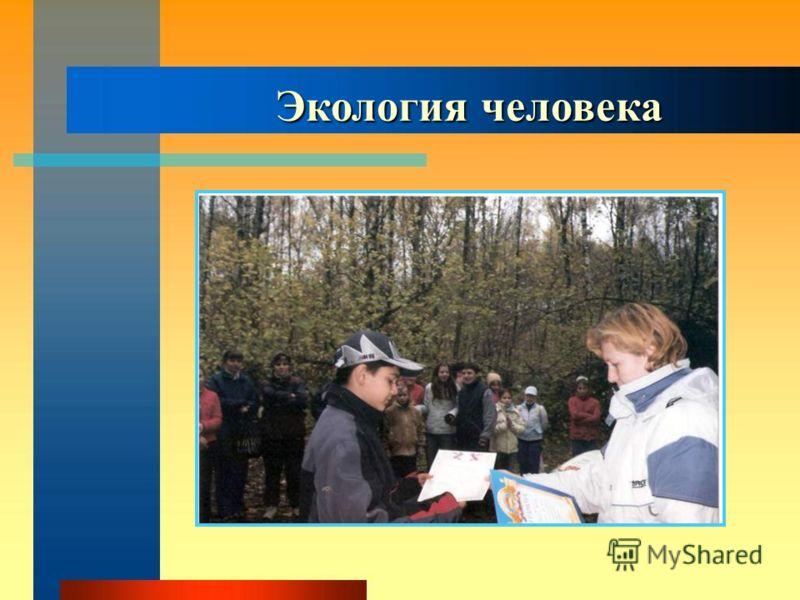ученик 11 А класса Ермаков Алексей ученик 9 А класса Осипов Павел Наши лидеры