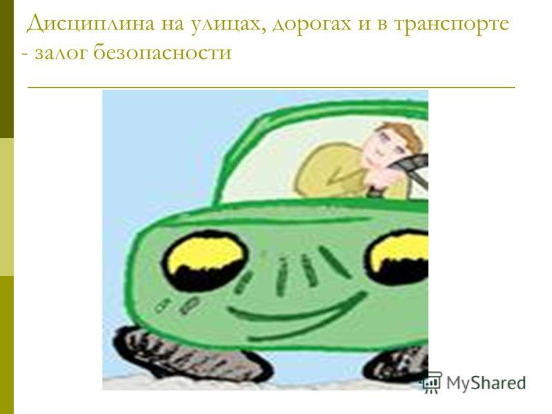 За 2011 год в Тюменской области Произошло 291 дорожно-транспортное происшествие с участием пьяных водителей, в результате которых 28 человек погибло.