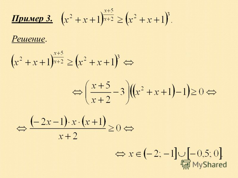 Пример 3. Решение.