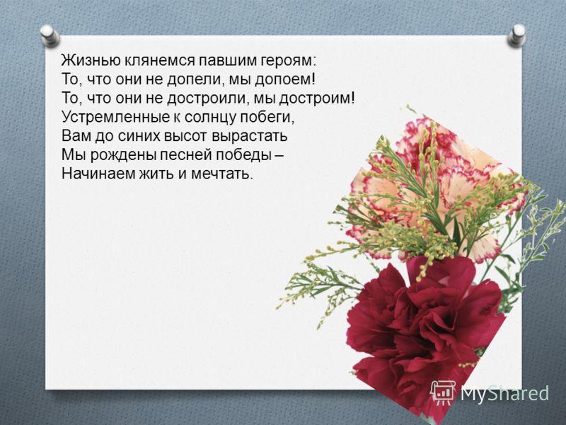 В 10:30 следующего утра, Космодемьянскую вывели на улицу, где уже была сооружена виселица ; на грудь ей повесили табличку с надписью « Поджигатель домов », Саму казнь одна из свидетельниц описывает следующим образом: До самой виселицы вели её под рук