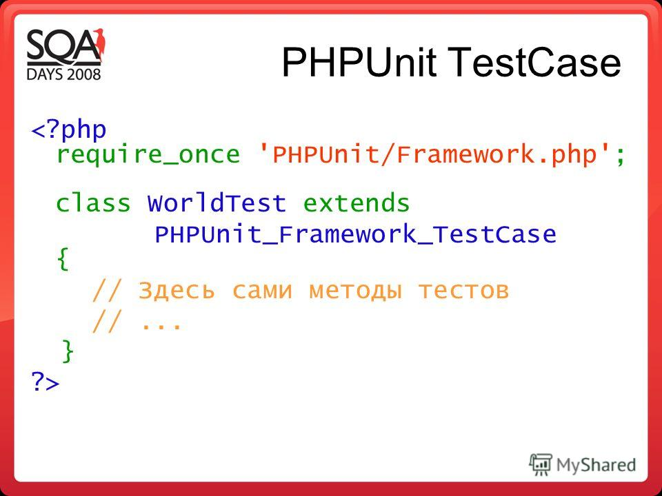 PHPUnit TestCase