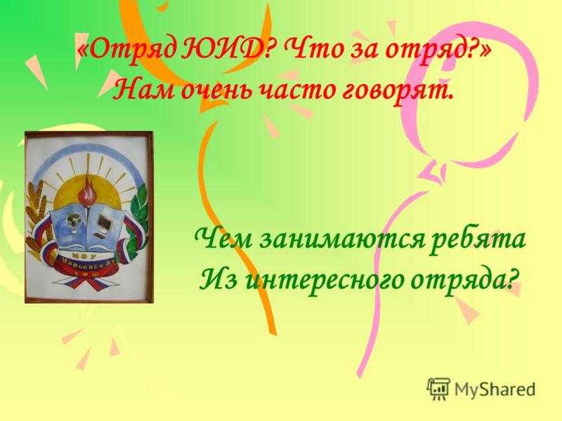 МБОУ Марьевская СОШ