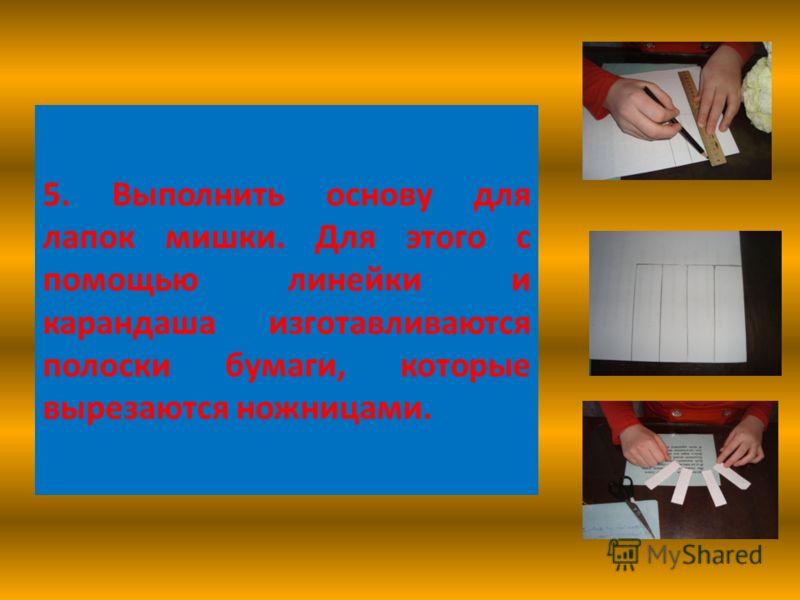 4. В качестве хвостика берётся обычный салфеточный цветок (можно взять двойную салфетку для того, чтобы хвостик лучше выделялся).