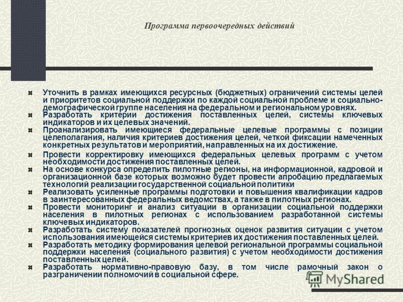 Количество повторных обращений, поступивших в Минтруд России в 2003 году (в региональном аспекте)