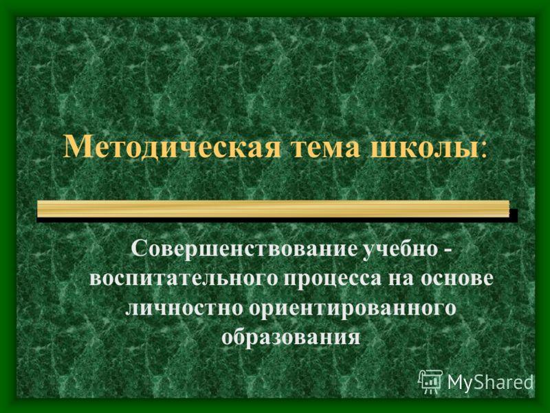 «Учитель, подготовь ученика, у которого сможешь учиться сам». (древнейшая педагогическая заповедь)