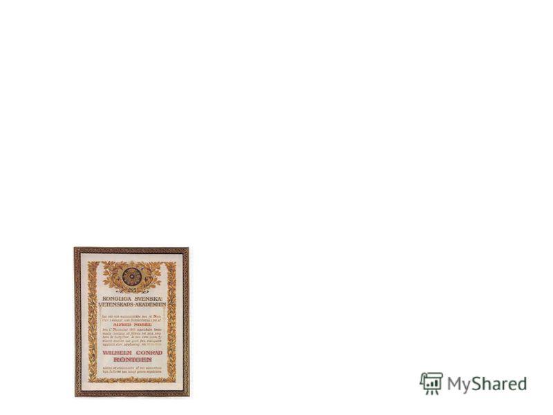 Рентген был честным и очень скромным человеком. Когда принц - регент Баварии за достижения в науке наградил учёного высоким орденом, дававшим право на дворянский титул и соответственно на прибавление к фамилии частицы « фон », Рентген не счёл для себ