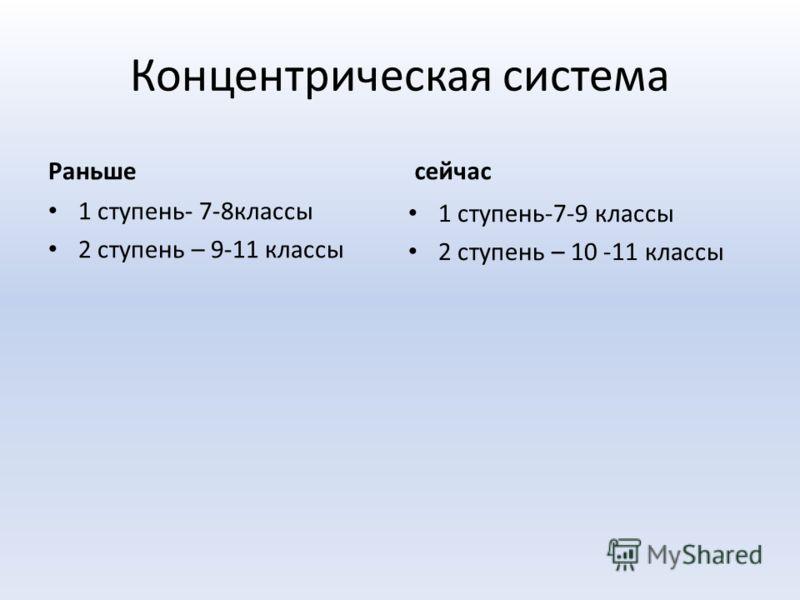 Российское общество испытывает дефицит естественно-научной образованности. Общество дистанцированное от познания природы становится беззащитным от мистицизма (в России сейчас действуют 800 000 оккультных деятелей). Под угрозу ставится образовательная