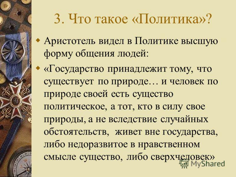 Баррикады у Ленсовета (угол Плеханова и пер. Антоненко)
