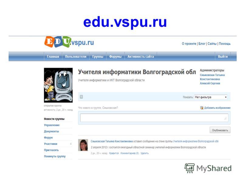 edu.vspu.ru