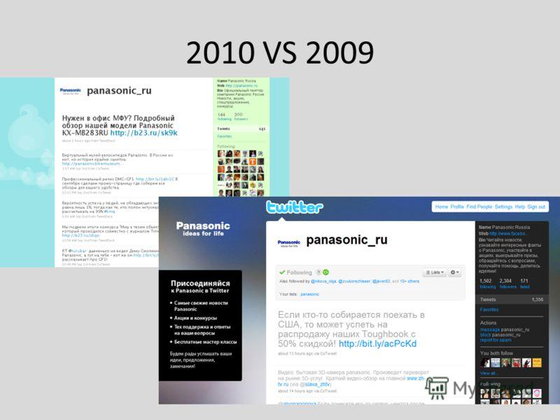 2010 VS 2009