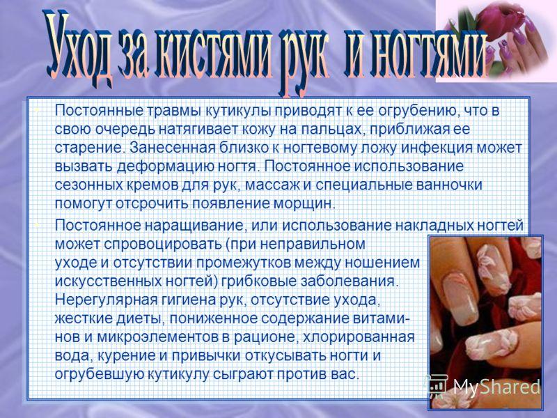Возраст женщины выдают ее шея и руки. Страдает от перепадов температуры и незащищенности кожа на руках намного сильнее, чем щеки, покрытые защитными и тональными кремами. Наши прабабки не даром носили весной и осенью тонкие перчатки - они защищали ко