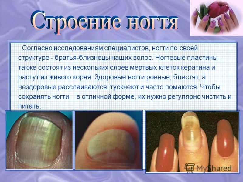 Основные проблемы кожи рук - это краснота, потливость, трещины, сухость, пигментные пятна, мозоли и бородавки. Потливость рук - злейший враг романтических особ перед первым свиданием и досадная неприятность для всех остальных. Действенный способ - ва