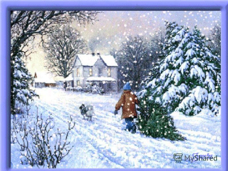 Я очень люблю зиму.