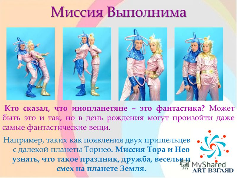 где можно купить ортопедическую обувь для детей в казани