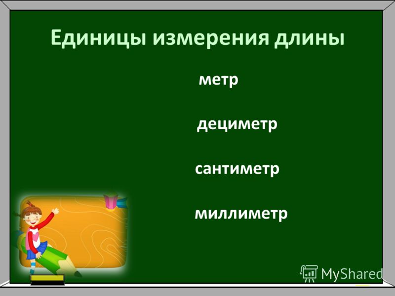 Решебник По Математике 3 Класс Занкова