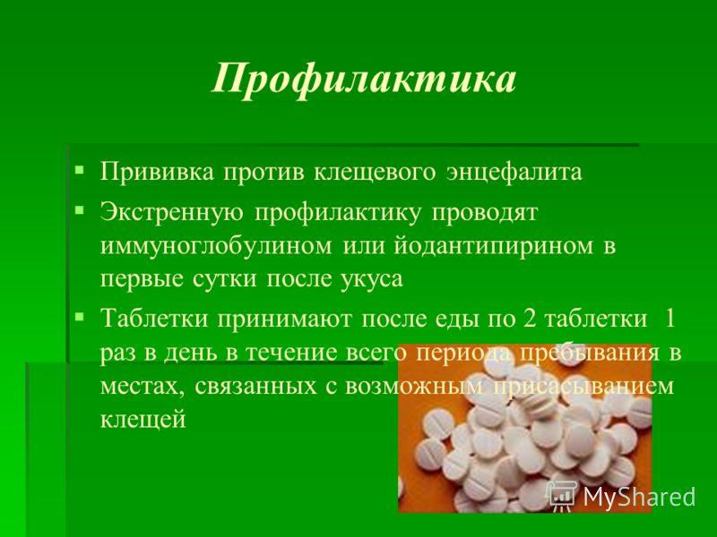 Клещевой энцефалит пермь
