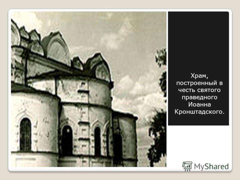 Память совершается 20 декабря и 1 июня по юлианскому календарю (в Русской Зарубежной Церкви также 19 октября).
