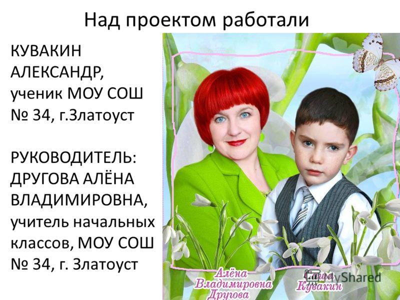 златоуст объявления о знакомствах