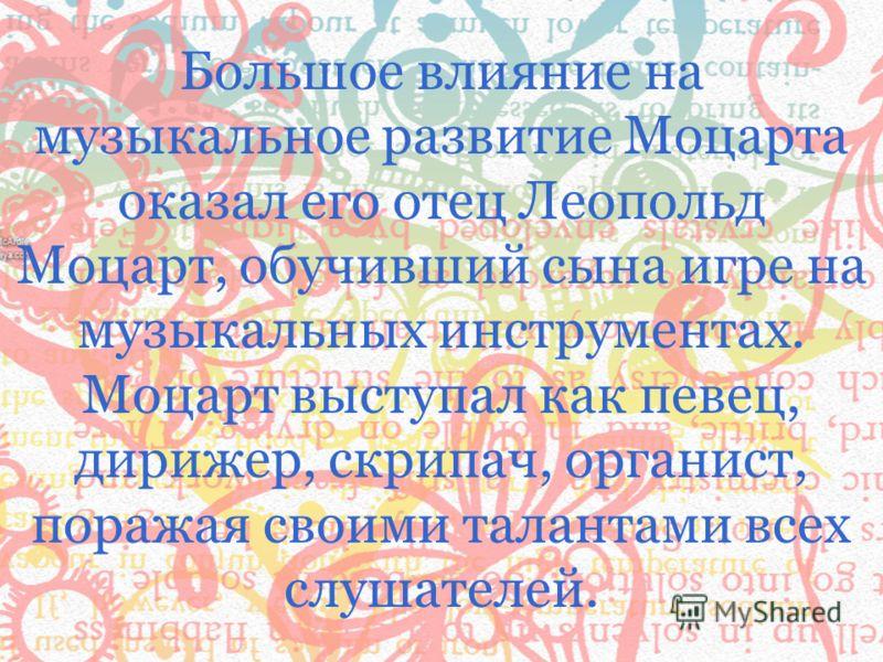 Интересные Факты Из Жизни Композиторов Чайковский