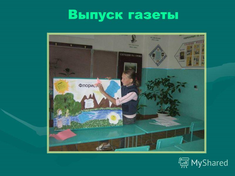 Праздник «ШКУЛ ПИКИ»