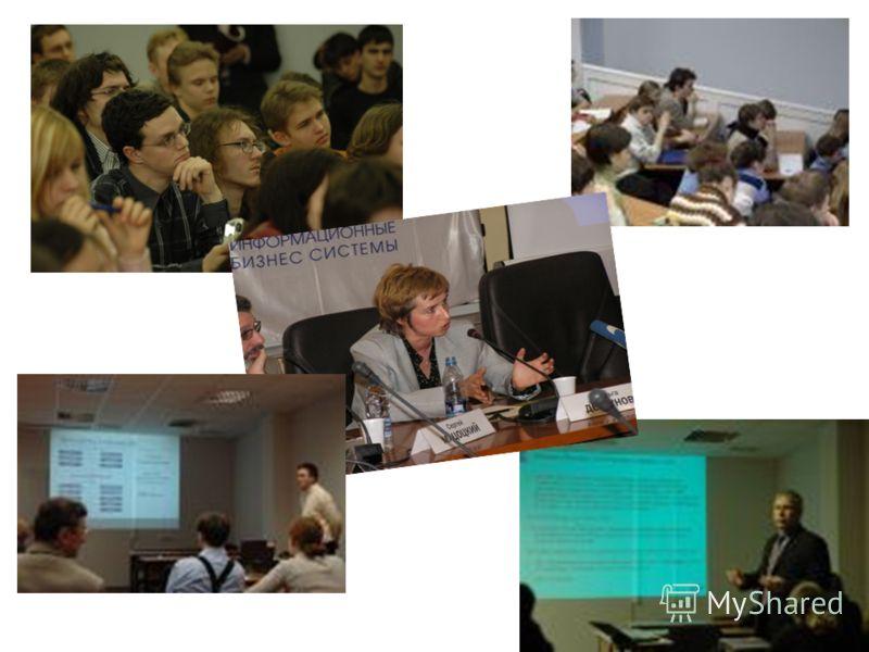Партнерство Сотрудничество с ведущими фирмами в области бизнес- и ИТ- консалтинга, системной интеграции –Базовая кафедра Microsoft, Microsoft Innovation Center, –Базовая кафедра SAP, исследовательская лаборатория SAP, проектный семинар (Темпус) –Базо
