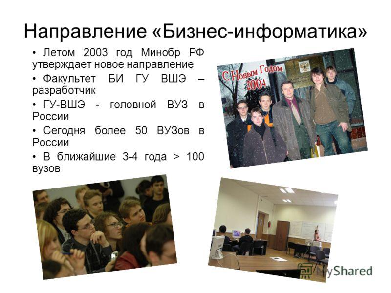 Декан В.В.Никитин Последнее обновление 11.09.2010