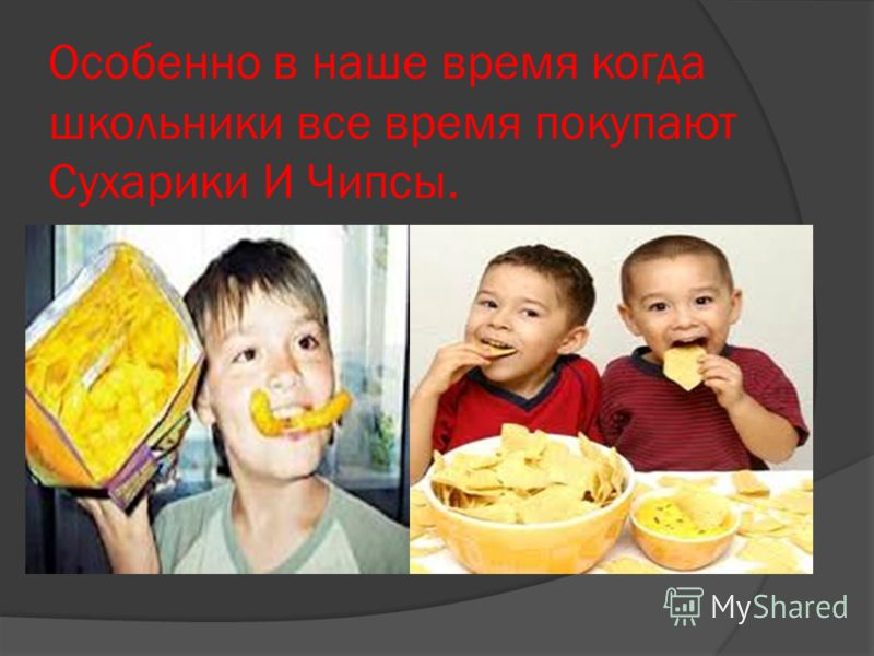 Презентация на тему здоровая и вредная еда