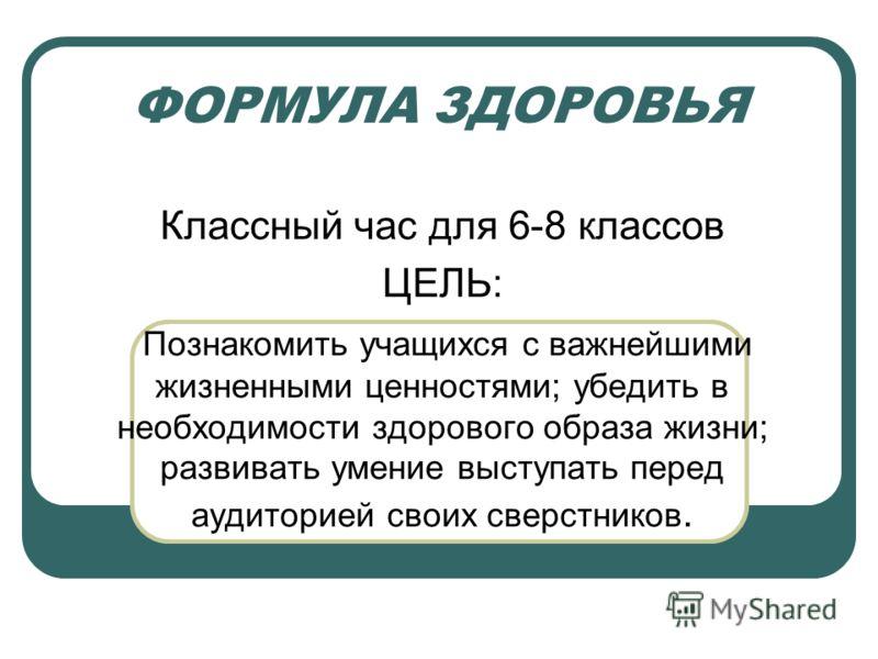 Гдз 5 Кл Математика Никольский