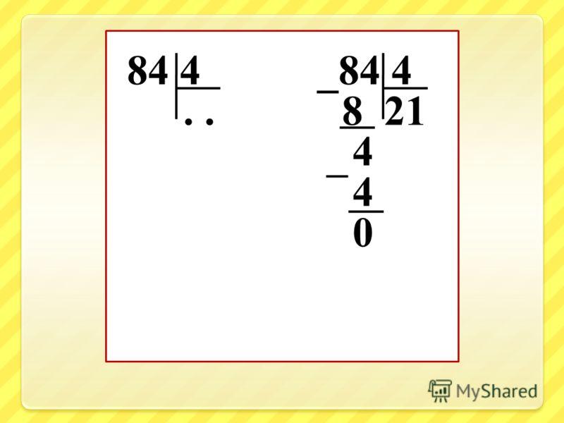 84 4 _84 4.. 8 21 4 0
