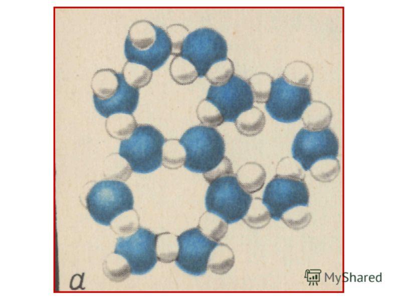 Каждая частица совершает колебания оол определенного положения равновесия и не уходит от этой точки.