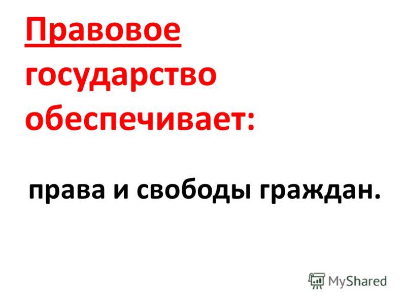 Сколько субъектов в РФ? -15 -43 -83