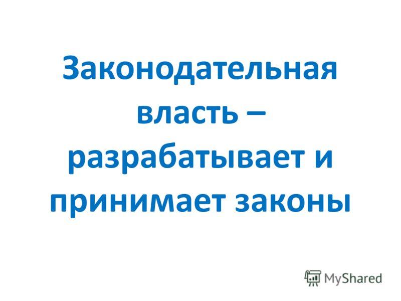 Кто сейчас Президент России? Медведев Дмитрий Анатольевич