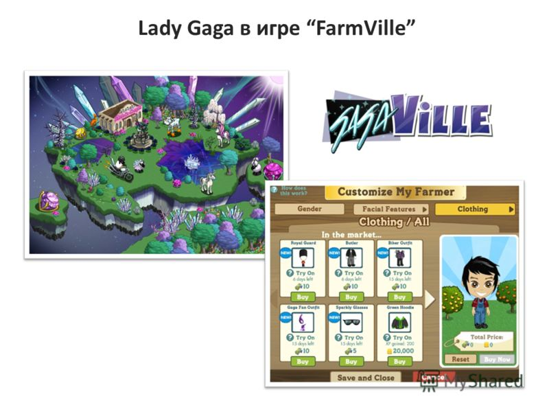 Lady Gaga в игре FarmVille