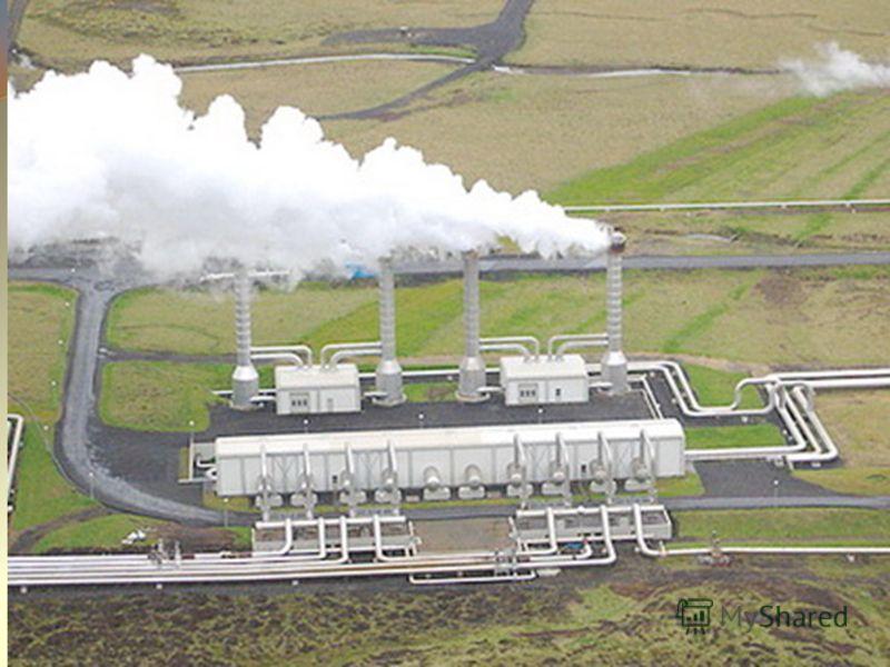 Геотермальная энергетика направление энергетики, основанное на производстве электрической и тепловой энергии за счёт тепловой энергии, содержащейся в недрах земли, на геотермальных станциях. Обычно относится к альтернативным источникам энергии, испол