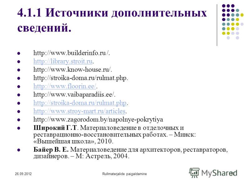26.09.2012Rullmaterjalide paigaldamine30 4.1.1 Источники дополнительных сведений. http://www.builderinfo.ru /. http://library.stroit.ru. http://library.stroit.ru http://www.know-house.ru/. http://stroika-doma.ru/rulmat.php. http://www.floorin.ee/. ht