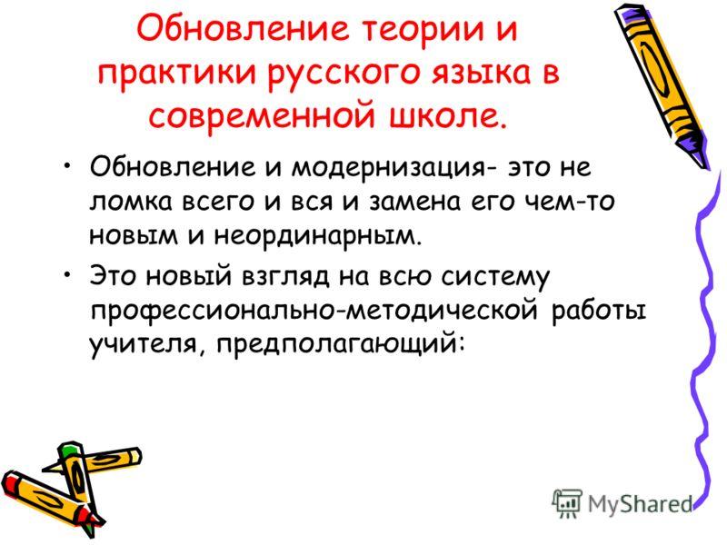 1. Печорин не способен любить. 2. В трагедии Раскольникова виноват сам герой. 3. Гамлет – не борец, а созерцатель. 4. Маяковский – «голос тоталитарного режима». 5. Счастливая жизнь Базарова и Одинцовой возможна. 6. «А счастье было так возможно». 7. Б