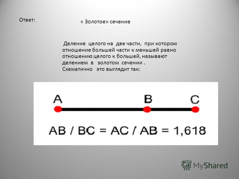 Вопрос4. Какое математическое понятие связывает данные предметы?