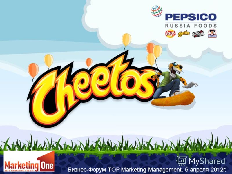 1 PepsiCo Confidential Бизнес-Форум TOP Marketing Management. 6 апреля 2012г.