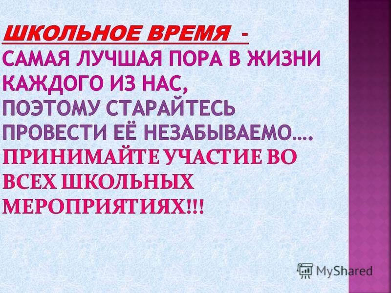 В конце года ученики нашей школы побывали в Воронежском Зоопарке …