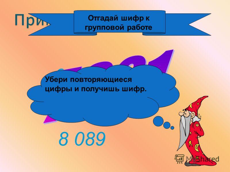 6 м 4 м 5 м 4 м 100г ? г 1)6+5=11(м) 2)11·4=44(м²) 3)100·44=4400(г) 100·(6+5)·4=4400(г)