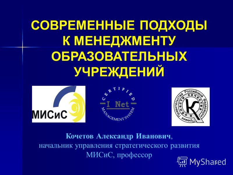 Презентация Сертификация Программного Обеспечения