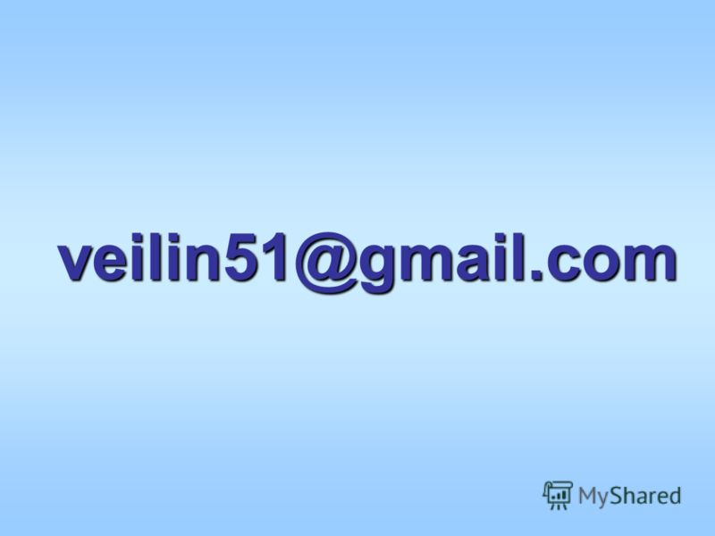 veilin51@gmail.com