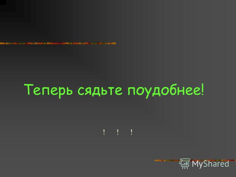 * Содержание * 10. Великий узбекский астроном Улугбек 11.Определение положения в открытом море с помощью секстанта 12. Небесный глобус 13.Кабинет астронома начала 16 века 14. Портрет Коперника 15. Система мира по Копернику 16. Солнце и кометы на стар