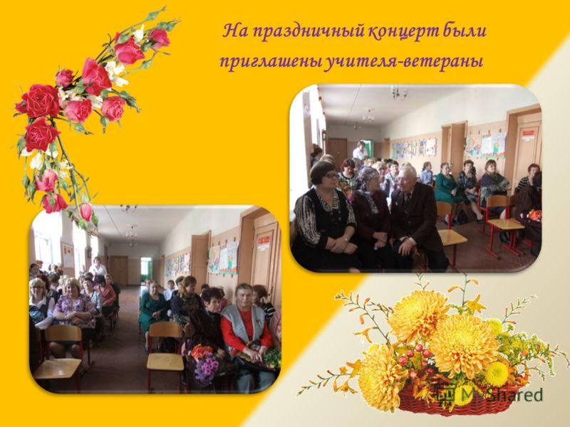 Bask company сценарий праздничного концерта посвященный ветерану это благодаря
