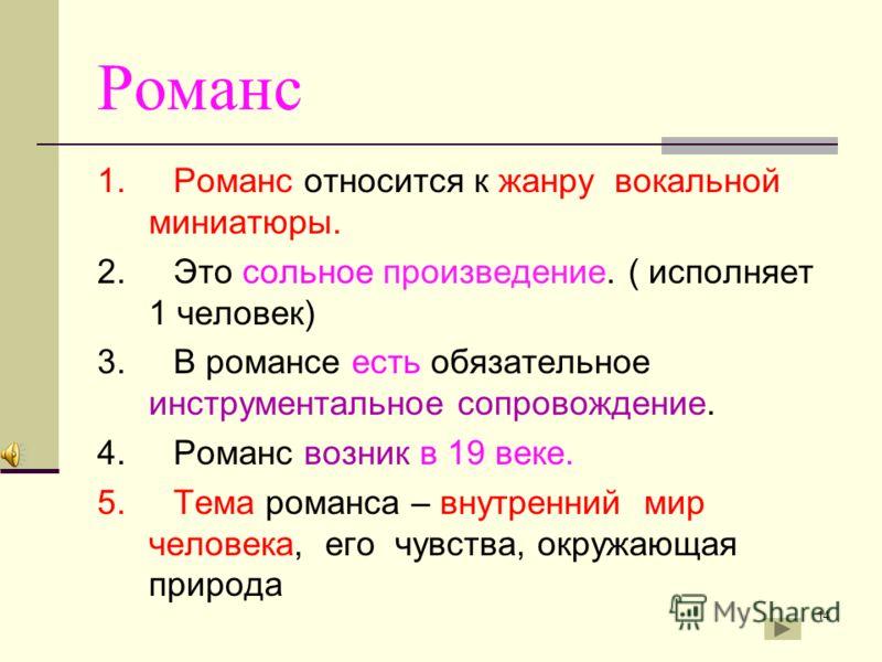 Композиторы русской школы